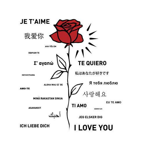 Broderie doudou je t'aime spécial Saint Valentin. Cadeau de naissance made in France. Doudou Nin-Nin
